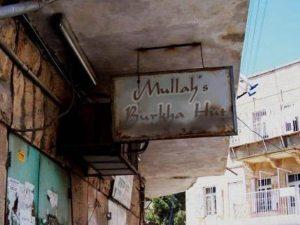 Mullah's Burkah Hut