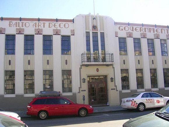 Art Deco Govt Ctr in Balto