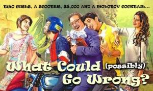 60s comedy film